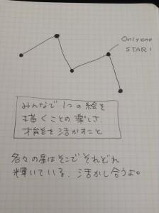 IMG_5549(2)